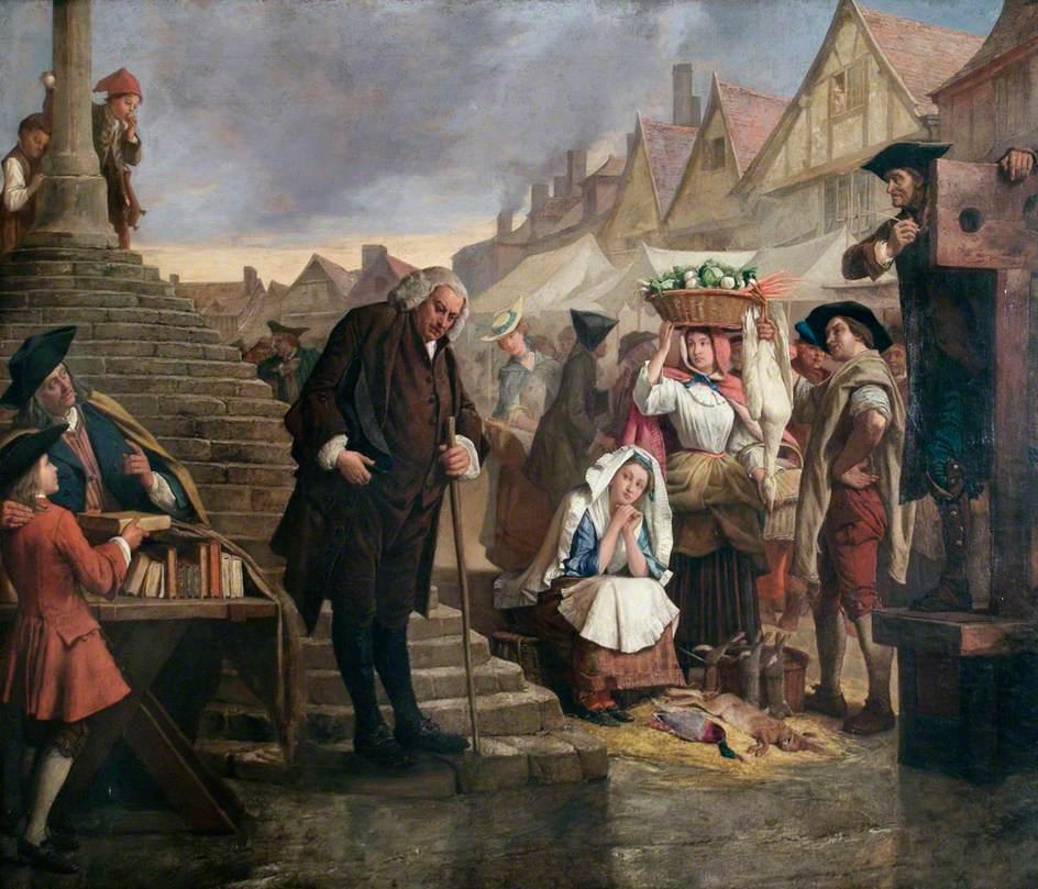 1784 копейка 1858 года цена